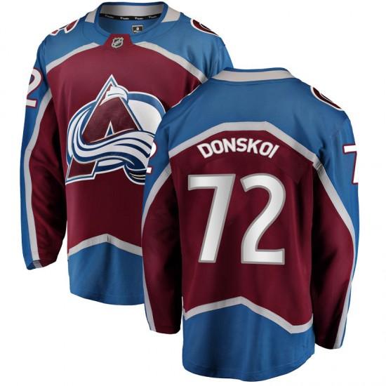 Fanatics Branded Youth Joonas Donskoi Colorado Avalanche Youth Breakaway Maroon Home Jersey